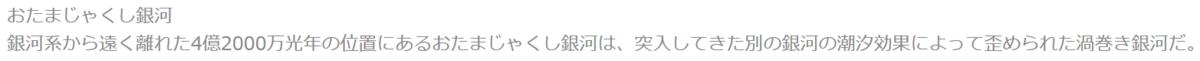 f:id:yoimonotachi:20200907084559p:plain