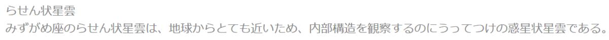 f:id:yoimonotachi:20200908090924p:plain