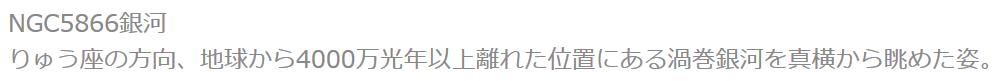 f:id:yoimonotachi:20200909084843p:plain