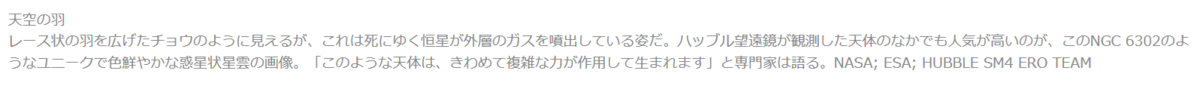 f:id:yoimonotachi:20200923085255p:plain