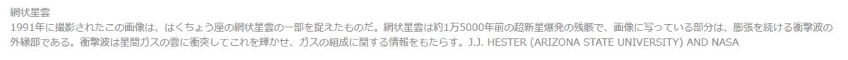 f:id:yoimonotachi:20200924084429p:plain