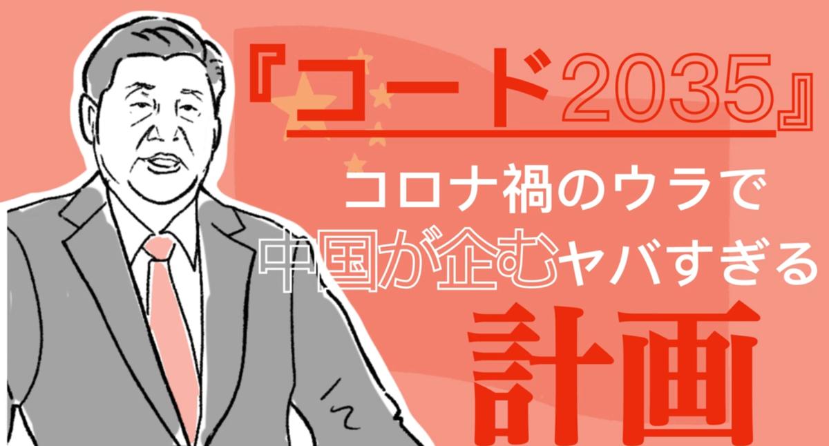 f:id:yoimonotachi:20200928095041p:plain