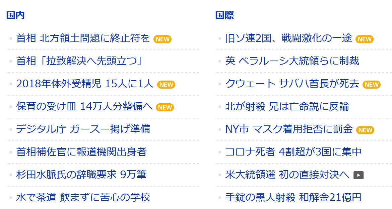 f:id:yoimonotachi:20200930084012p:plain