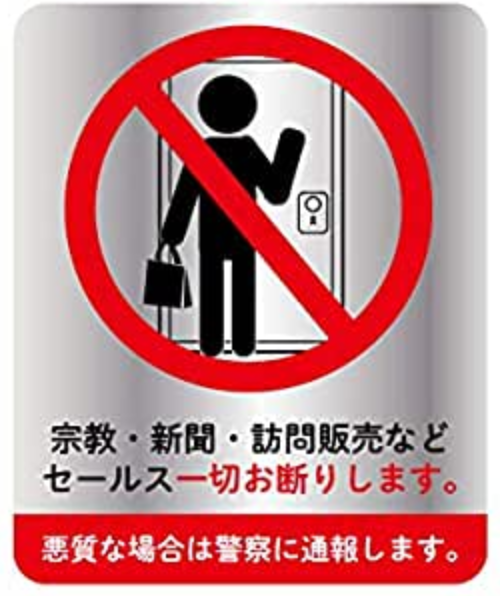 f:id:yoimonotachi:20201015085818p:plain