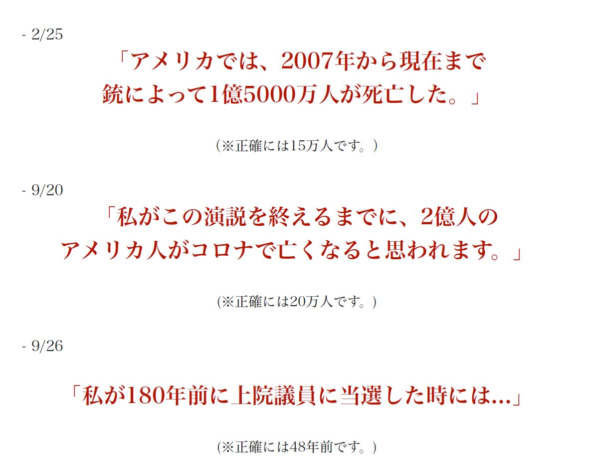 f:id:yoimonotachi:20201015143839p:plain