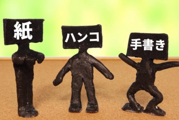 f:id:yoimonotachi:20201112085004p:plain