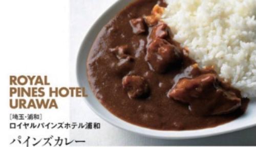 f:id:yoimonotachi:20201206192806p:plain