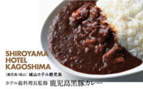 f:id:yoimonotachi:20201206193112p:plain