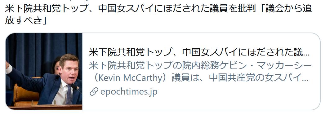 f:id:yoimonotachi:20201211093111p:plain