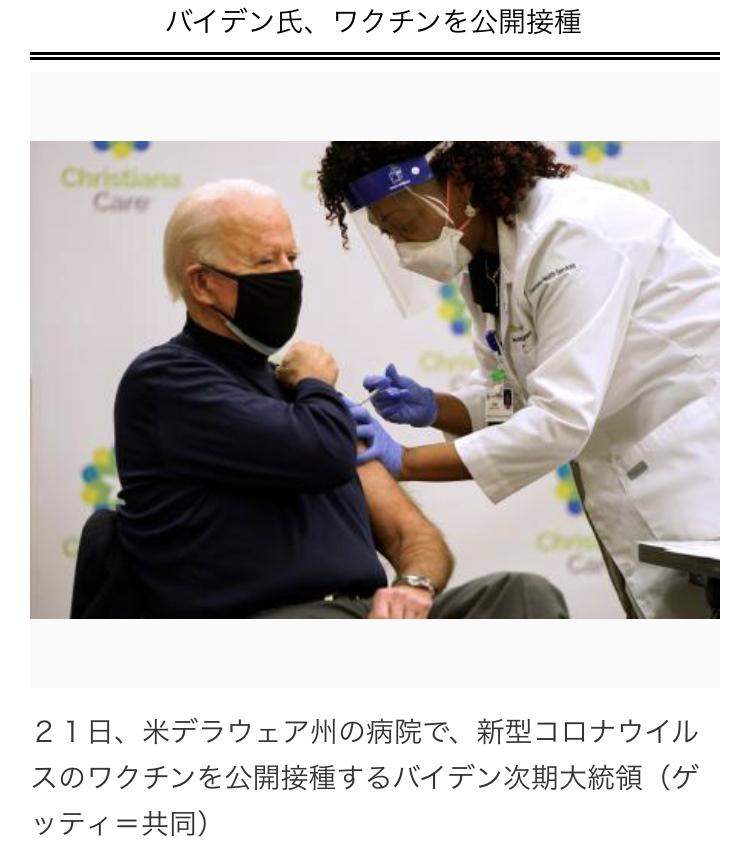 f:id:yoimonotachi:20201224120210j:plain