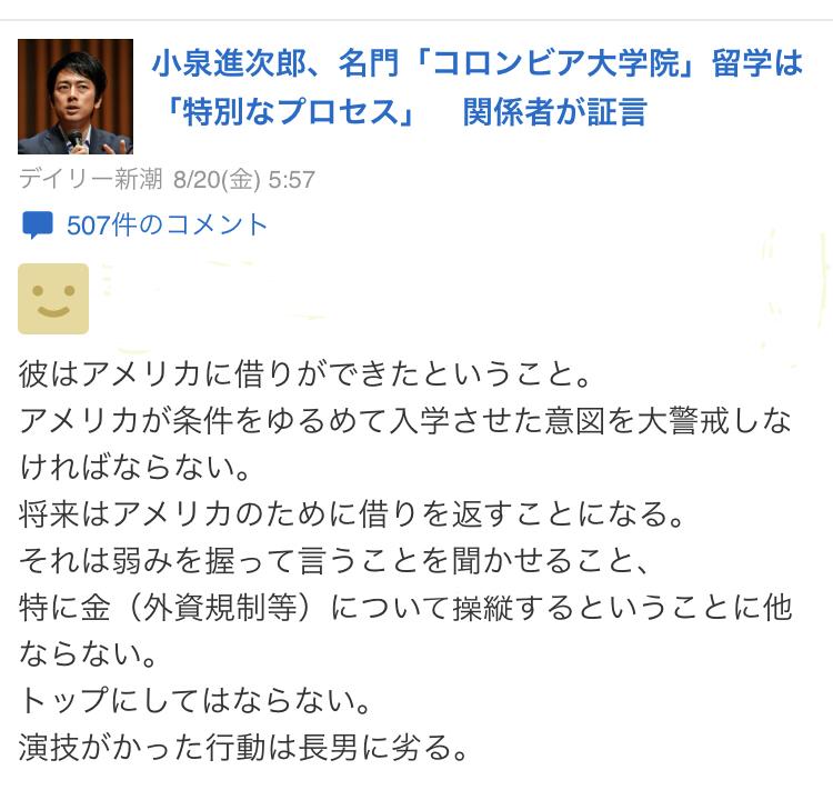f:id:yoimonotachi:20210821175206j:plain