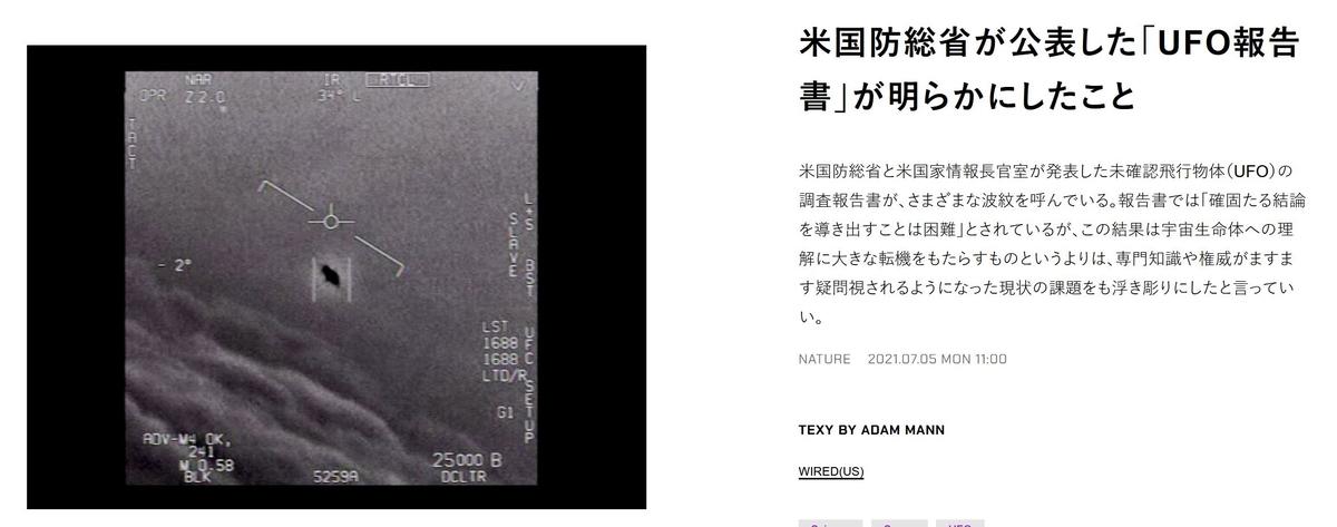 f:id:yoimonotachi:20210906142839j:plain