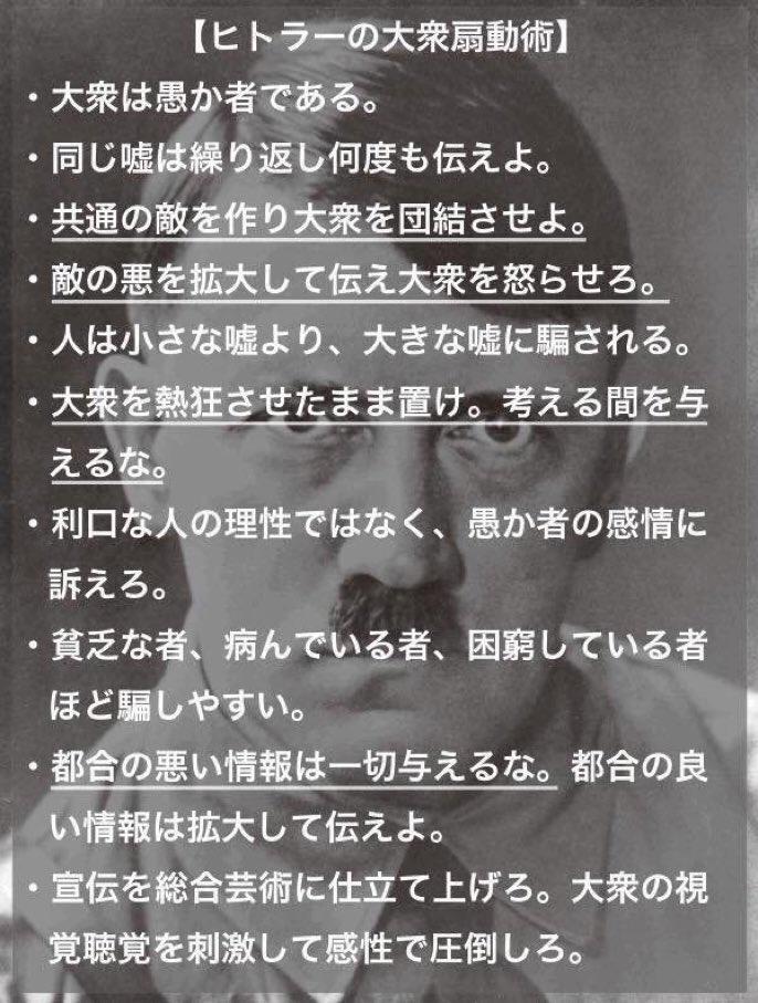 f:id:yoimonotachi:20210906151454p:plain