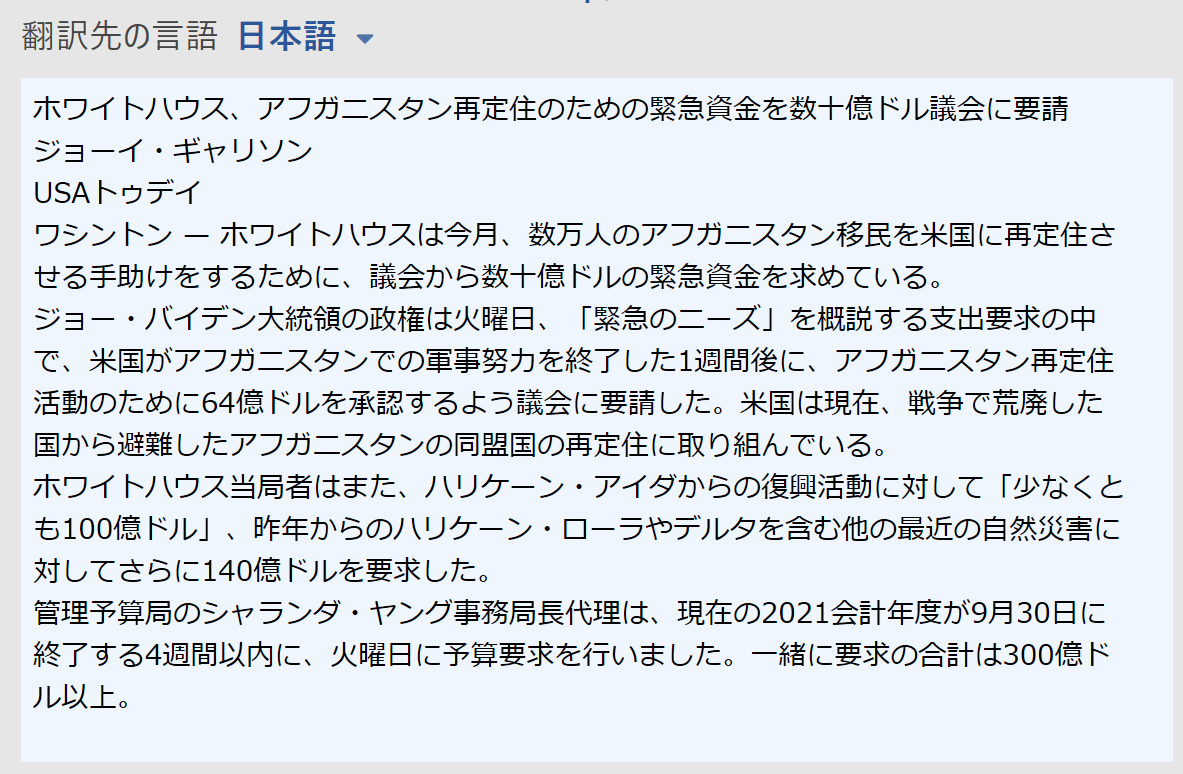 f:id:yoimonotachi:20210908082806p:plain