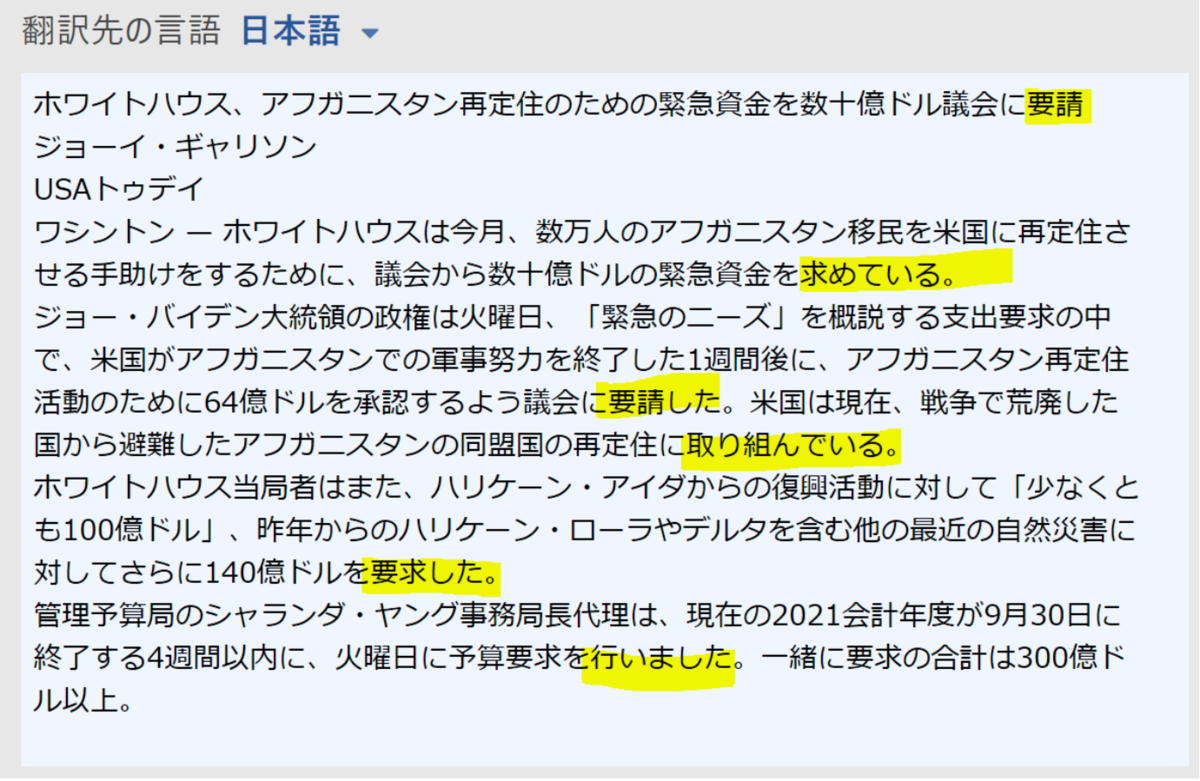 f:id:yoimonotachi:20210908094838p:plain