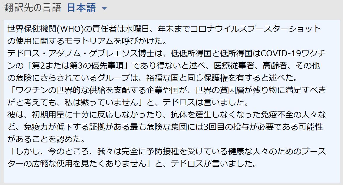 f:id:yoimonotachi:20210909084531p:plain