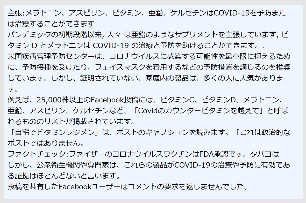 f:id:yoimonotachi:20210910090428p:plain