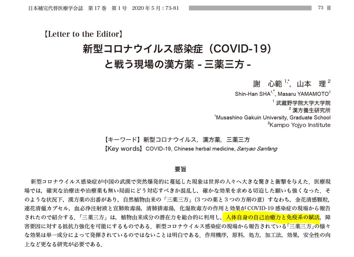 f:id:yoimonotachi:20210910104508p:plain