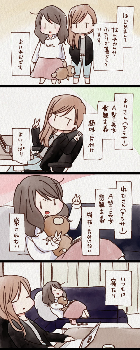 f:id:yoinemu:20190612211437j:plain