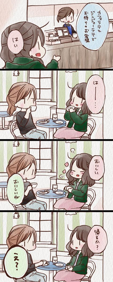 f:id:yoinemu:20190623202242j:plain