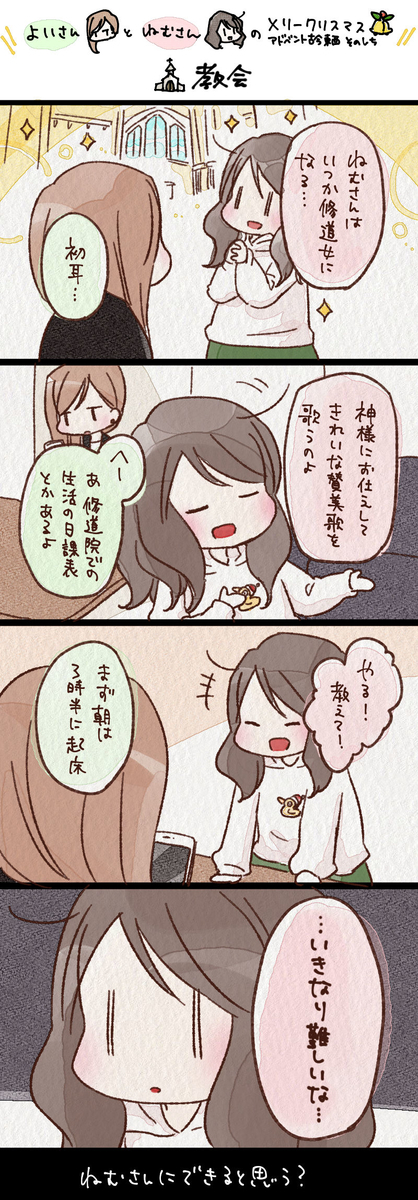 f:id:yoinemu:20191221235023j:plain