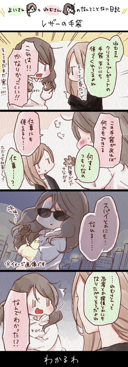 f:id:yoinemu:20200308190833p:plain