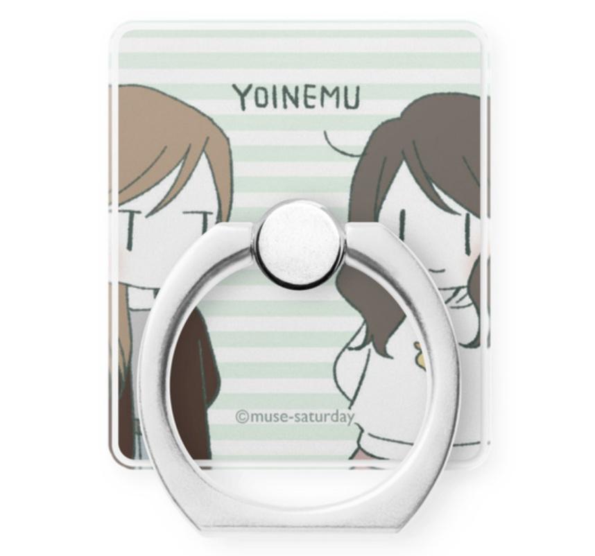 f:id:yoinemu:20200322153258j:plain