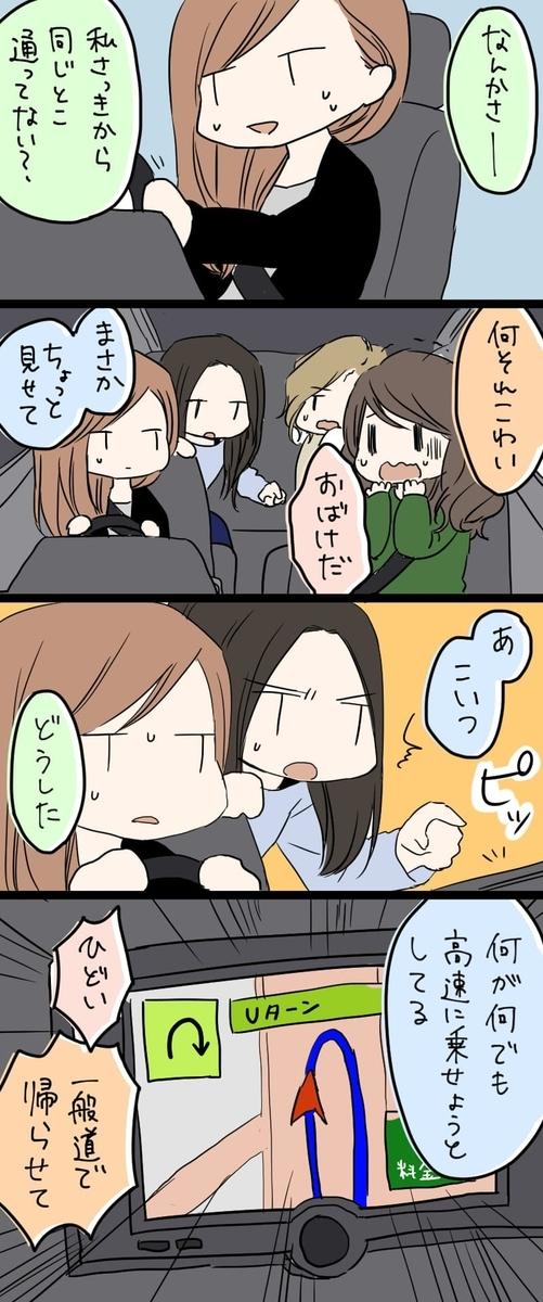 f:id:yoinemu:20210213180133j:plain