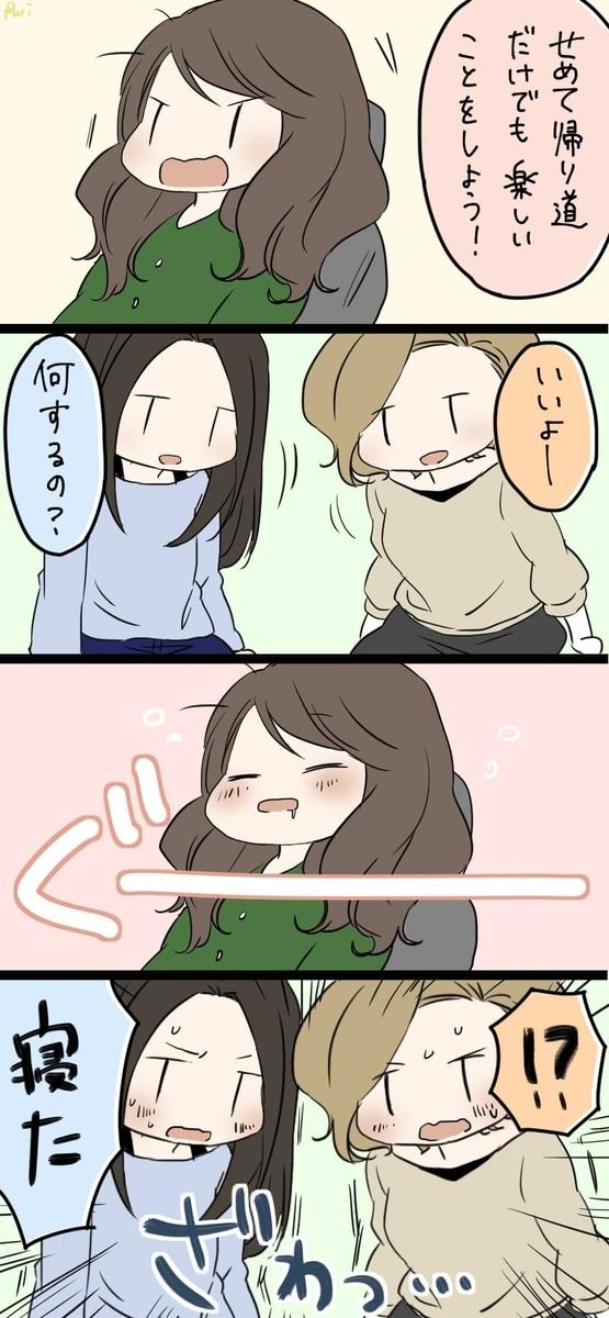 f:id:yoinemu:20210213180212j:plain