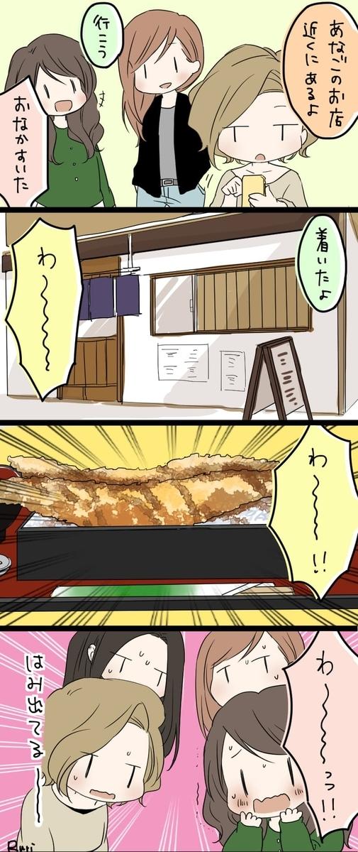 f:id:yoinemu:20210213180341j:plain