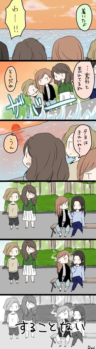f:id:yoinemu:20210213180425j:plain