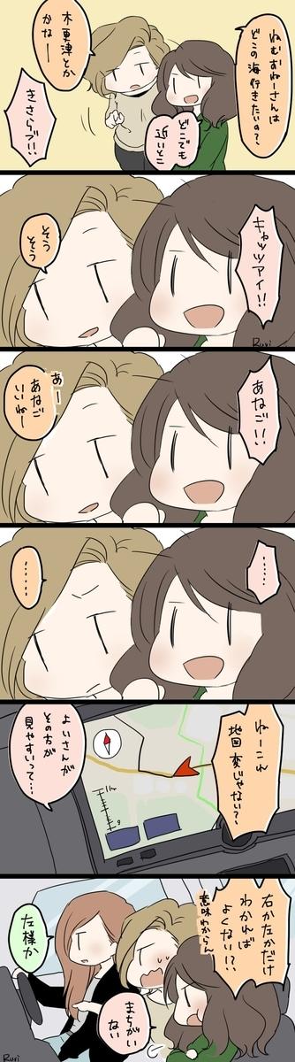 f:id:yoinemu:20210213180520j:plain
