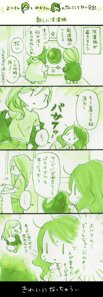 f:id:yoinemu:20210220132119j:plain