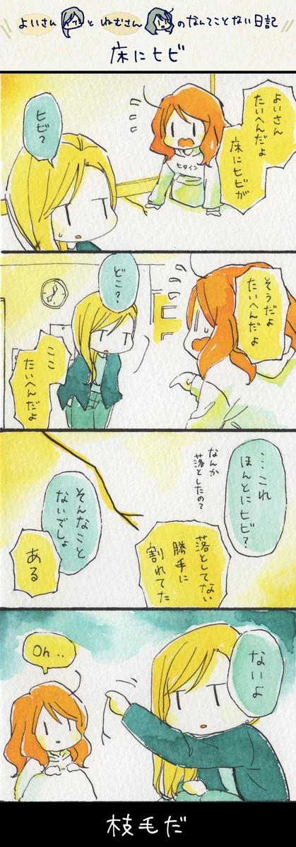 f:id:yoinemu:20210223212020j:plain