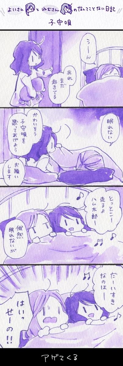 f:id:yoinemu:20210223212717j:plain