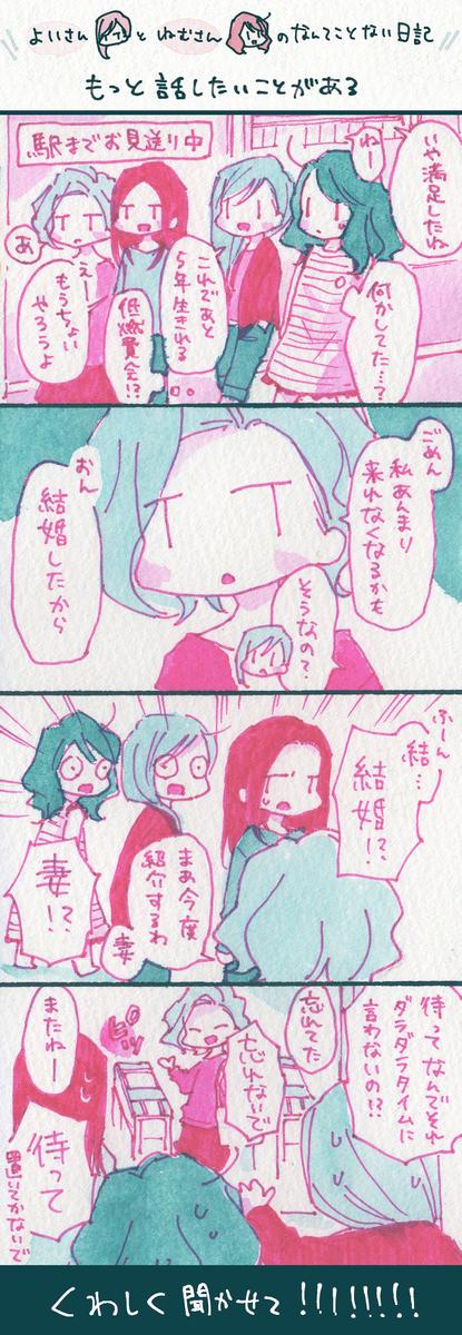 f:id:yoinemu:20210811180347j:plain