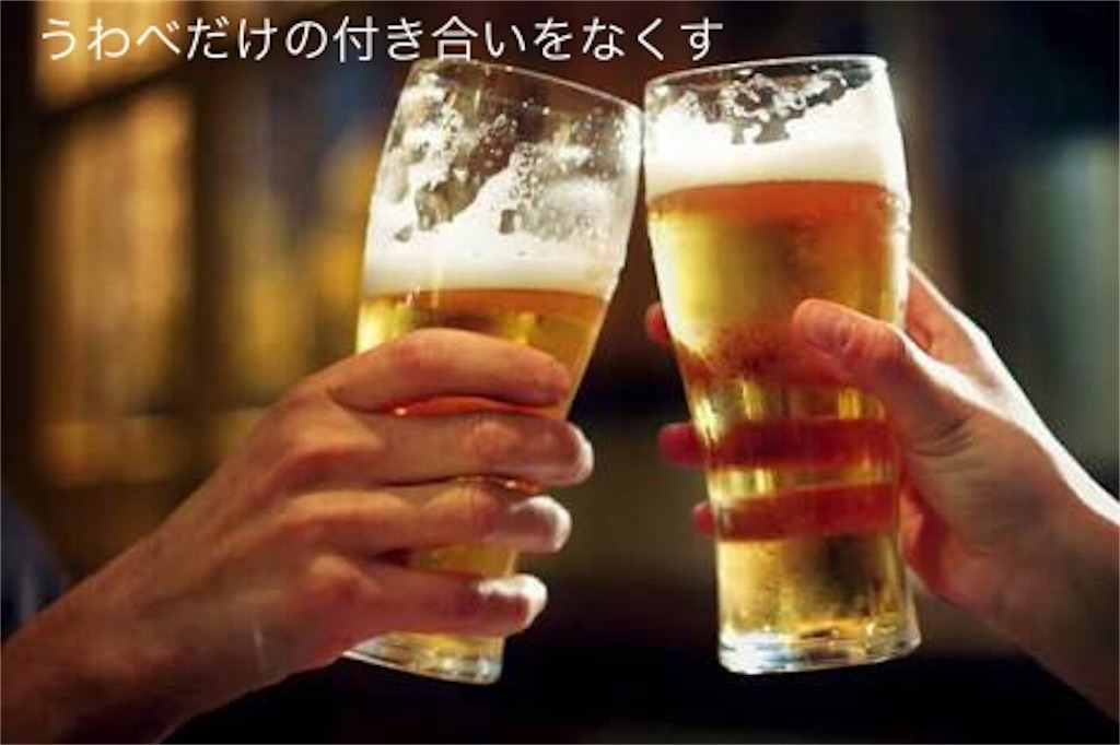 f:id:yoishokyoto8:20170818233108j:image
