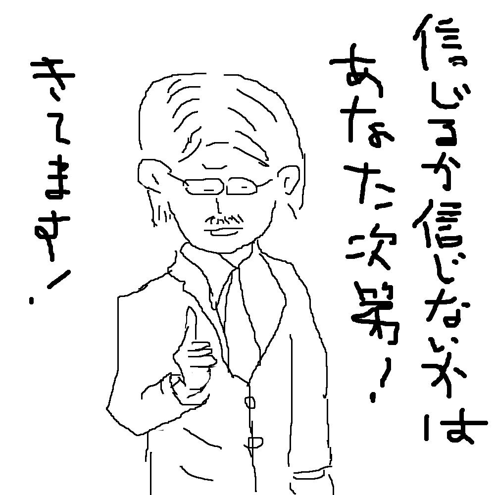 f:id:yoisyotto:20200421054734p:plain