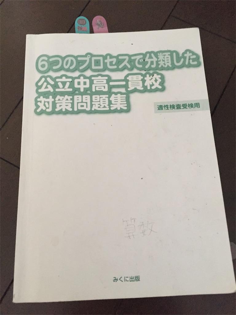 f:id:yoitsuki709:20170731064638j:image