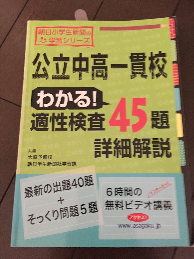 f:id:yoitsuki709:20170731064640j:image