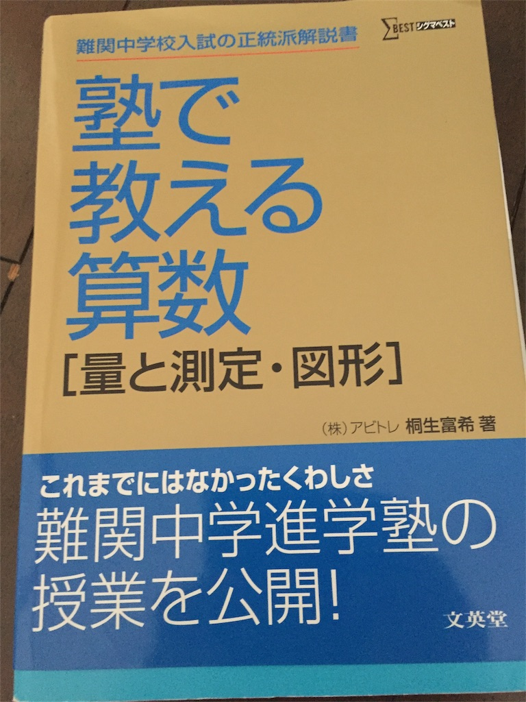 f:id:yoitsuki709:20170731065341j:image