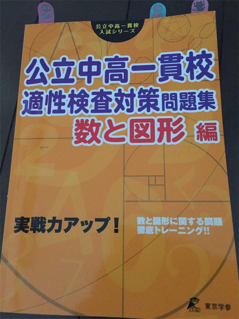f:id:yoitsuki709:20170801061810j:image