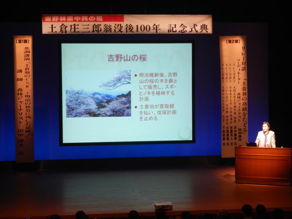 f:id:yoiyoi-kawakami:20160619173331j:plain