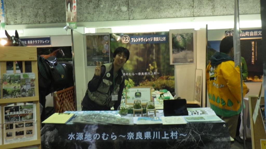 f:id:yoiyoi-kawakami:20161107200656j:plain