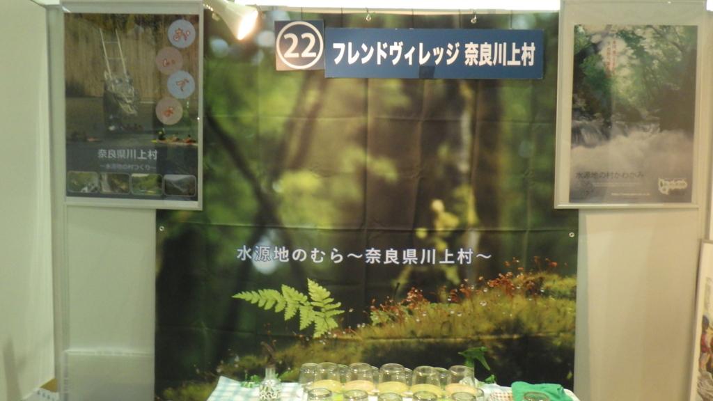 f:id:yoiyoi-kawakami:20161107200704j:plain