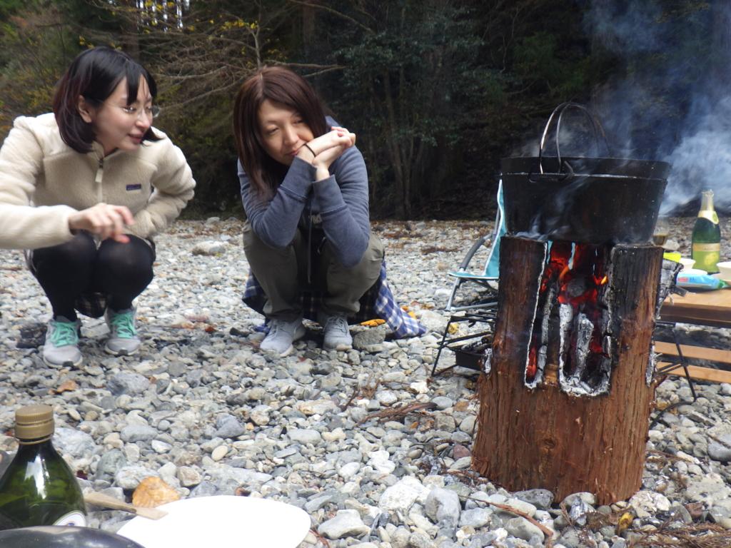 f:id:yoiyoi-kawakami:20161123194104j:plain