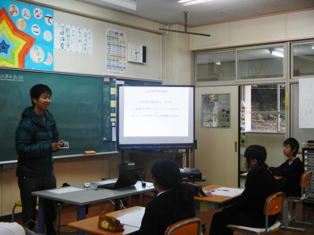f:id:yoiyoi-kawakami:20161129174737j:plain