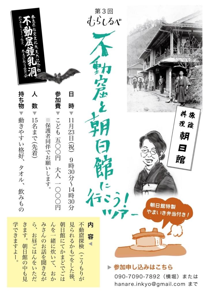 f:id:yoiyoi-kawakami:20161201134849j:plain