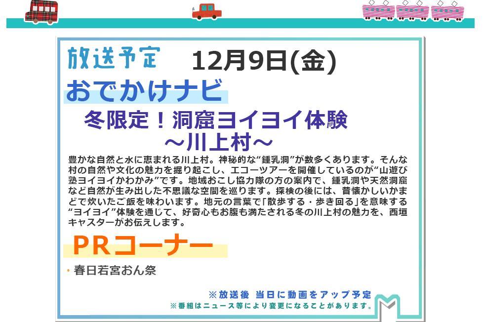 f:id:yoiyoi-kawakami:20161207180627j:plain