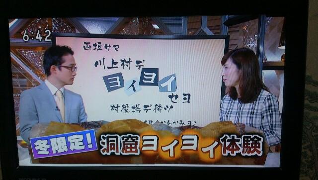f:id:yoiyoi-kawakami:20161209224352j:plain